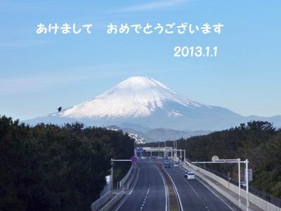 ☆P1200535
