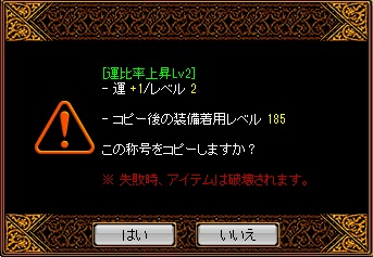 RedStone 12.01.29[00]