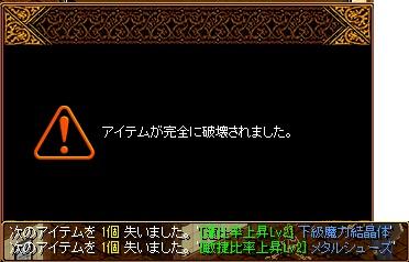 RedStone 12.01.29[01]