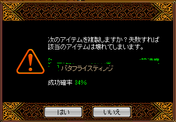 RedStone 12.02.08[04]