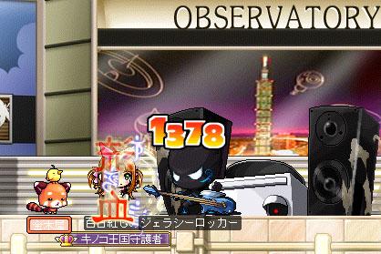 MapleStory 2011-04-01 14-02-33-65