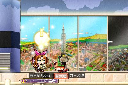 MapleStory 2011-04-01 14-04-02-45のコピー