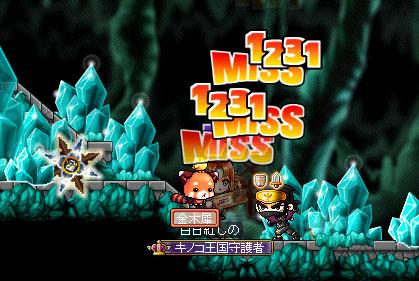 MapleStory 2011-04-01 22-51-10-33のコピー