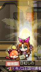 MapleStory 2011-04-01 tensyoku