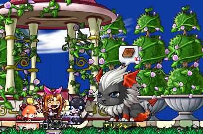 MapleStory 2011-04-02 10-19-12-77