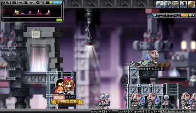 MapleStory 2011-04-08 23-58-47-44
