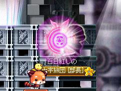 MapleStory 2011-04-09 00-26-29-05