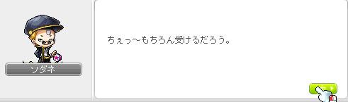 MapleStory 2011-04-10 18-00-14-77