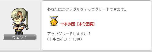 MapleStory 2011-04-14 12-49-50-02