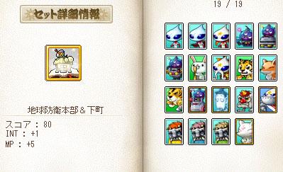 MapleStory 2011-04-15 17-00-15-03