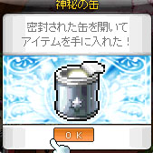 MapleStory 2002-04-22 11-37-07-02