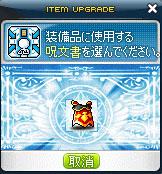 MapleStory 2011-05-09 15-08-59-83