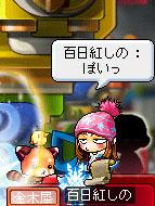MapleStory 2011-05-12 23-35-39-92