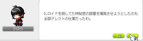 kurou2.jpg