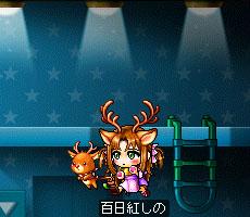 otameshiaba2.jpg