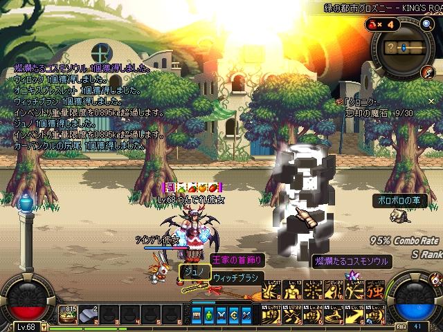ScreenShot2011_0131_013714668.jpg