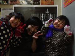写真 2013-01-04 21 59 56
