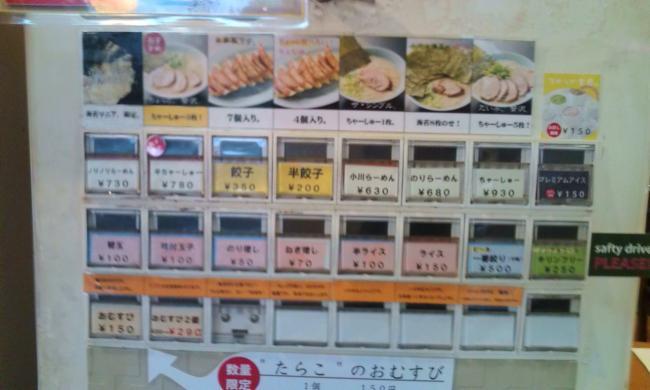 20110707_小川町田小山本店-005
