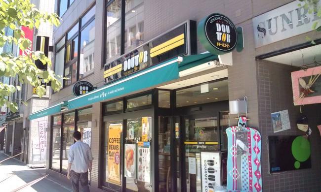 20110710_Doutor松戸伊勢丹前店-001