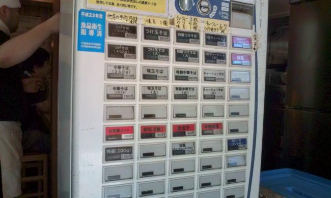 20110710_中華蕎麦とみ田-004