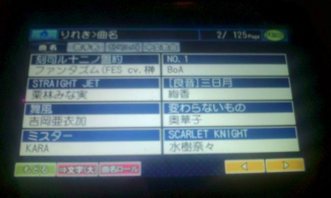 20110711_カラオケ-006