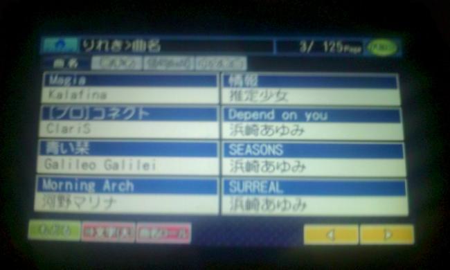 20110711_カラオケ-005