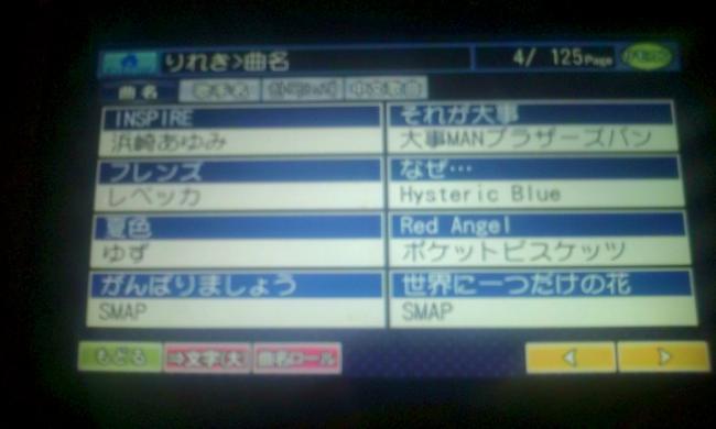 20110711_カラオケ-004