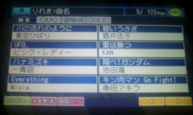 20110711_カラオケ-003