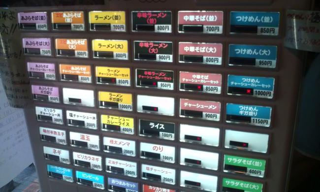20110711_仁兵衛-003