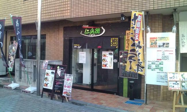 20110711_仁兵衛-001