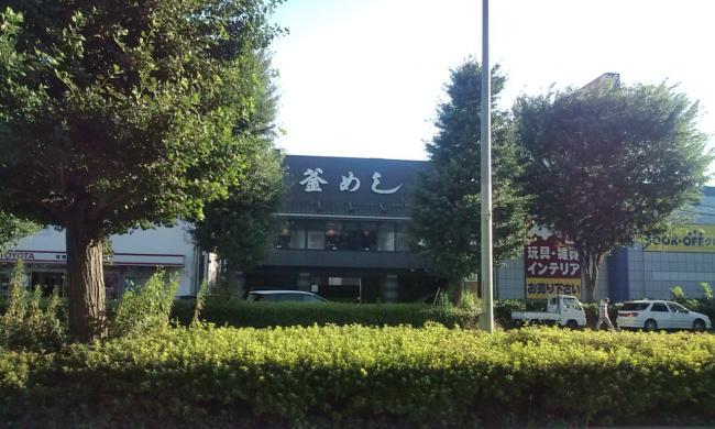 20110711_笹よし-001