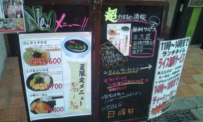 20110711_仁兵衛-008