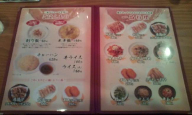 20110716_三田製麺所町田小山店-004