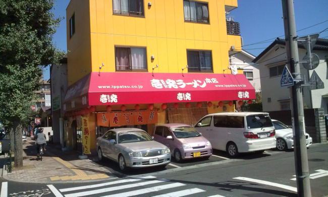 20110717_壱発ラーメン八王子店-001