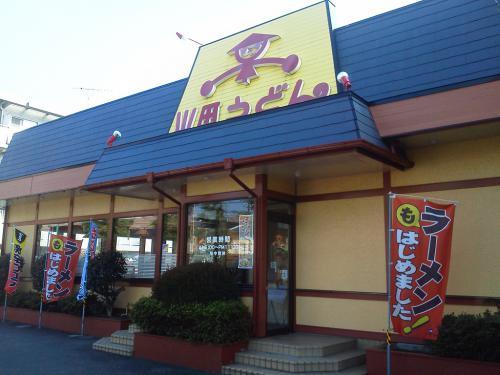 20120710_山田うどん相模原中央店-006