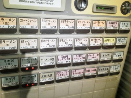 20120712_みうら家-002