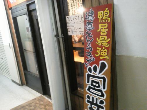 20120712_大岡家-001