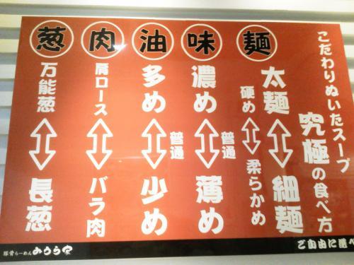 20120712_みうら家-006
