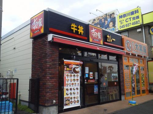 20120714_すき家鴨居駅北口店-002