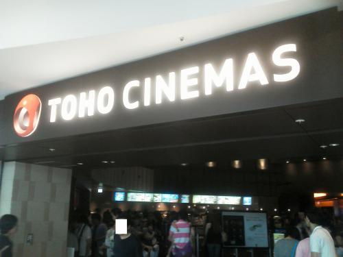20120714_TohoCinemasららぽーと横浜-002