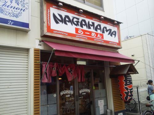 20120715_長浜らーめん町田店-001