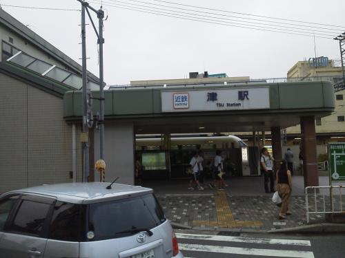 20120721_津駅-001