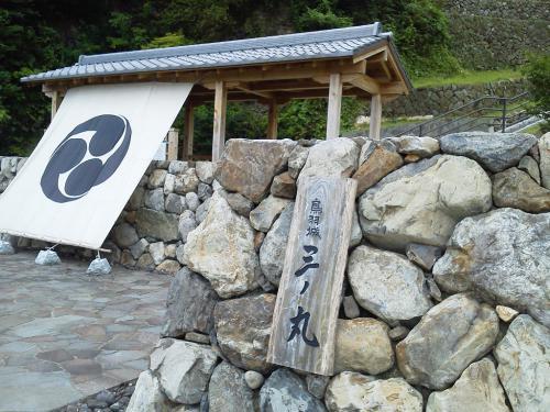 20120721_鳥羽城-008