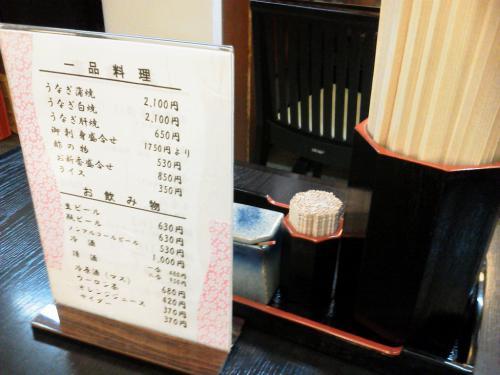 20120722_うなぎ八百徳駅南店-003