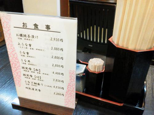 20120722_うなぎ八百徳駅南店-002