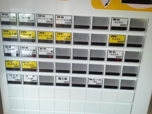 20120723_三代目ラーメン味の大西-002