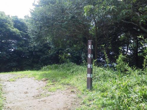 20120723_石垣山城-011