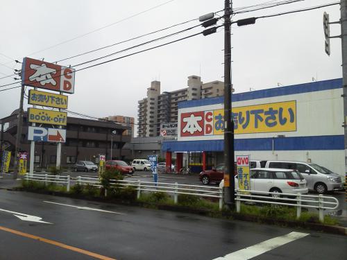 20120720_BookOff蟹江店-001