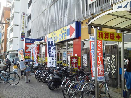20120723_BookOff平塚駅西口店-001