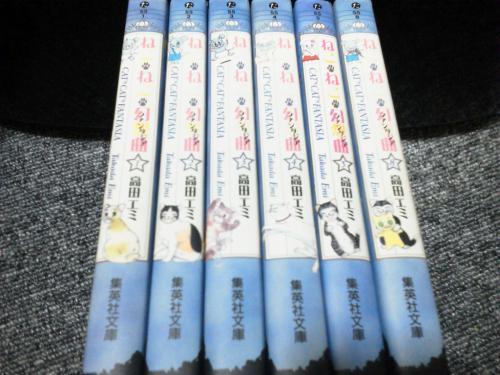 20120723_ねこねこ幻想曲-001